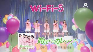 Wi-Fi-5リリース情報 【タイトル】「始まりのカレッジ」 【発売元】株式...