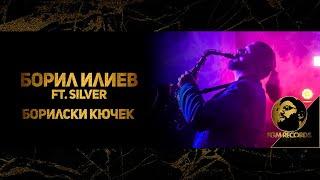 BORIL ILIEV ft. SILVER - BORILSKI KUCHEK, 2019 / Борил Илиев ft. Силвър - Борилски Кючек, 2019