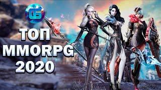 Самые ожидаемые MMORPG игры 2020 года