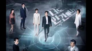 Carry On (edited/drama version/unofficial) Se Jin Kim - Are You Human Too