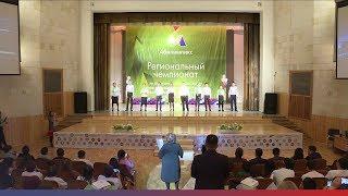 Региональный этап отбора «Абилимпикс-2020» завершился в Якутии