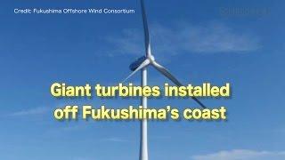 [ScienceNews2014]Giant turbines installed off Fukushima's coast