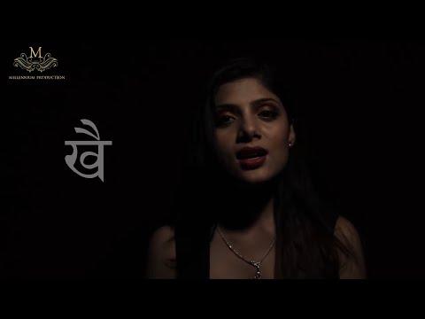 Nepali Idol 2 | Ashmita Adhikari | Khai | Bimbaakash |Bartika Eam Rai || Cover Song