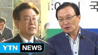 '혜경궁 김씨' 파문에 與 동요...
