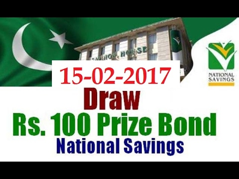 Prize Bond Rs.100 HELD AT MUZAFFARABAD on 15 ,February 2017 Full Draw List