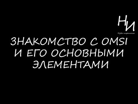 омутнинск знакомства