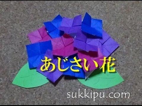 達??達??達??達??竪?賊 脱??達??巽卒? 巽属臓奪?? 達??達??達??達??達??達??How to make Origami - YouTube