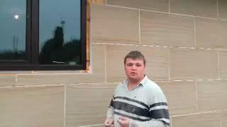 Отзыв дилера Steko - Черниговская область