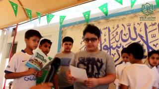 إذاعة جماعة اللغة الإنجليزية - مدارس الرواد الأهلية ببريدة