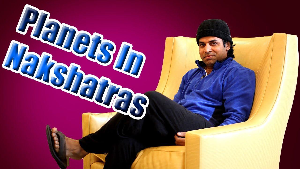 Kapiel raaj on planets in nakshatras in vedic astrology must watch youtube