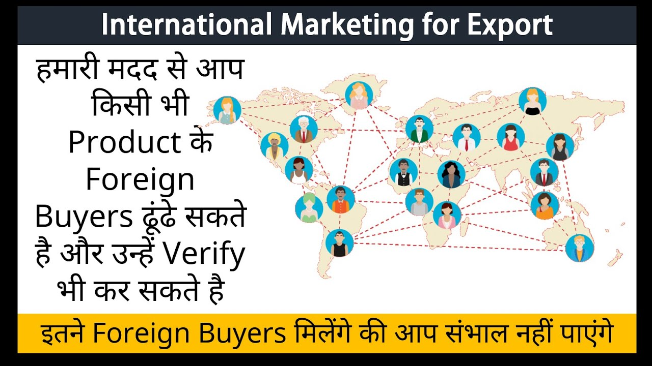 How to find genuine buyer in international market - विदेशी Buyers ढूँढना  सीखिए