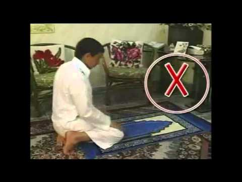 5 7 comment faire la priere salat erreurs youtube for Comment priere a l exterieur islam