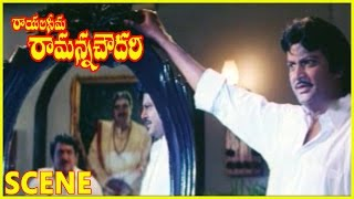 Mohan Babu Best Dialogue Scene || Rayalseema Ramanna Chowdary Movie || Mohan Babu, Jaya Sudha