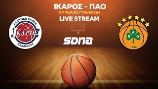 LIVE STREAMING - Ίκαρος - Παναθηναϊκός