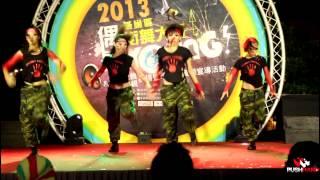 20131005 2013高雄市燕巢區街舞大賽-最佳服裝造型獎-【PUSH GIRL 叢出舞林】