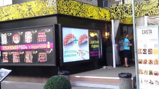 М2 Украина - Киев - Скроллер ресторан CASTA(, 2013-09-02T05:01:42.000Z)