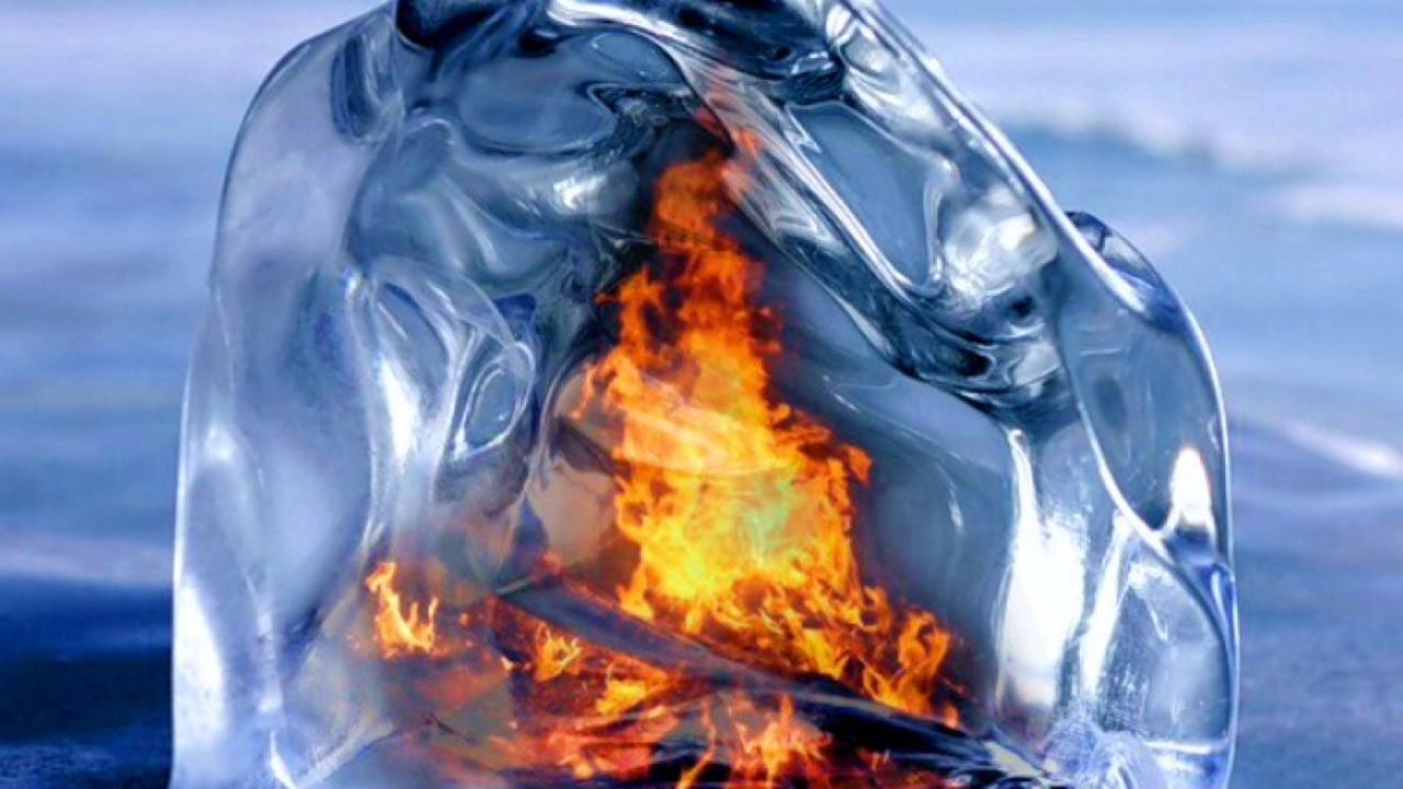 картинка лед и пламя что означает все