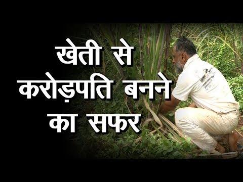 Progressive Farmers of India | जानिए कुछ सफल किसानों के बारे में | Farmers Day | Kisan Diwas