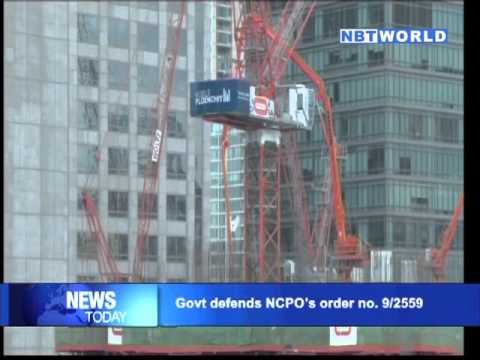 Govt defends NCPO's order no  9 2559