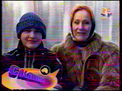 Реклама на СТС (Телеинформ) (16.03.2002) 7