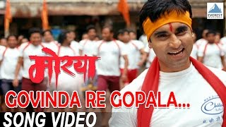Govinda Re Gopala | Official Song | Morya - Marathi Movie | Chinmay Mandlekar