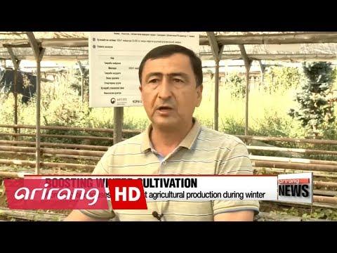 Korean project to aid Uzbekistan argiculture sector sees light