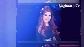 Nancy Ajram - El Omr / نانسي عجرم - العمر