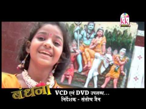 गरिमा दिवाकरCHHATTISGARHI BHAJAN GEET-माथ नवाव-CG SONG-NEW HIT VIDEO 2017-AVM STUDIO  9301523929