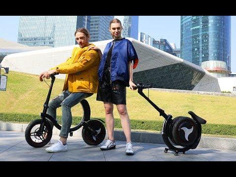 Xe đạp điện Gyroor C2
