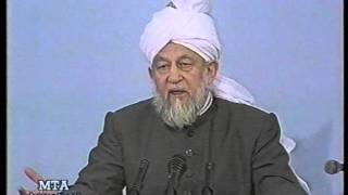 Urdu Khutba Juma on February 6, 1998 by Hazrat Mirza Tahir Ahmad