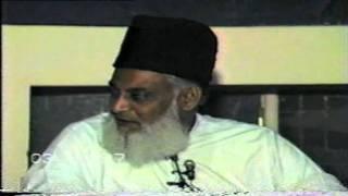 1/9- Tafseer Surah Al-Hadeed By Dr. Israr Ahmed