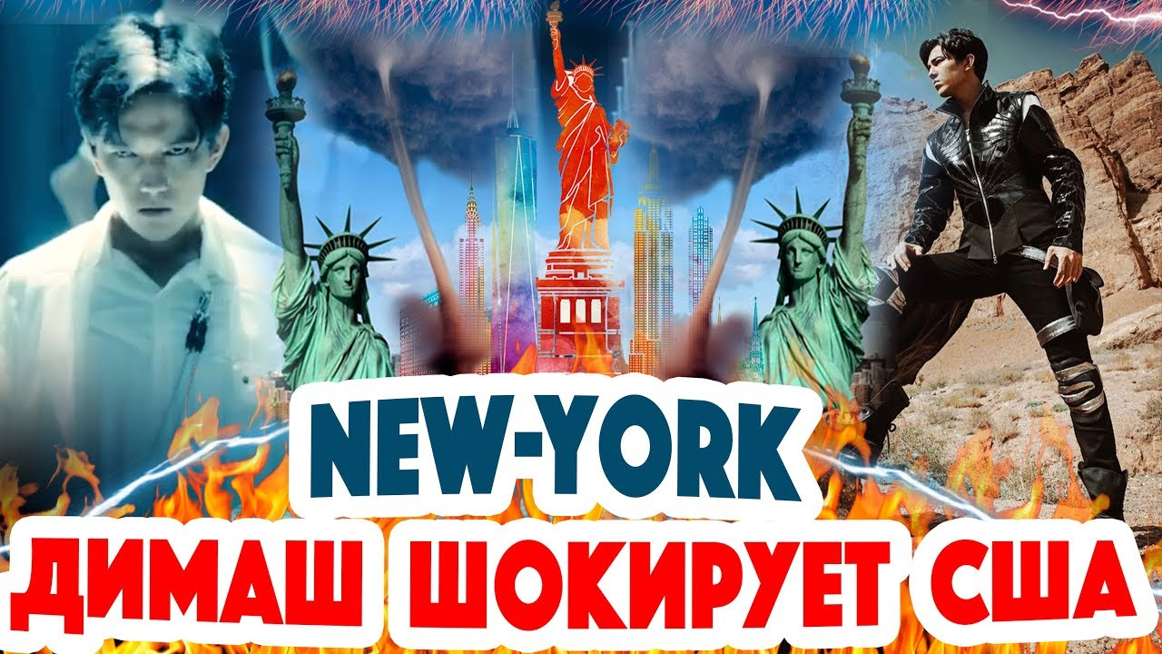 Димаш Кудайберген покорит Нью-Йорк! Артист из Казахстана даст концерт в США
