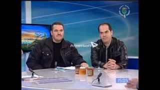 TV 4 Rubrique Sur Miel et sante Avec Ait Hamouda Abdelaziz et son frère Djamel