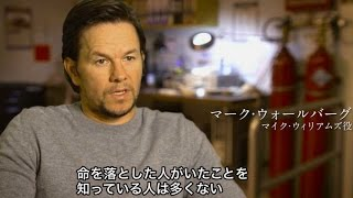ムビコレのチャンネル登録はこちら▷▷http://goo.gl/ruQ5N7 史上最悪の海...