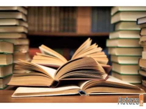 Биография Д.Н. Мамина- Сибиряка для учащихся начальной школы