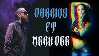 DHA Ft. Mery Dee - Dharius Bo Dharius [VIDEO]