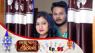 bohu-amara-sridevi-sister-sridevi-full-ep-95-18th-jan-2019-odia-comedy-serial-tarang-tv