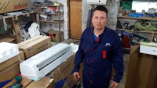 кондиционер Cooper&Hunter CH-S30LX7 Обзор Днепр
