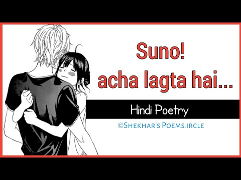 'Suno, acha lagta hai...' | Must Watch | Long Distance Relationship spcl* | Shekhar's Poems.ircle