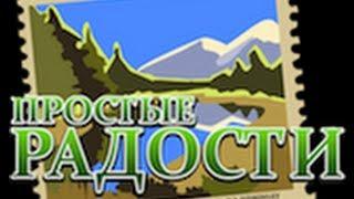 Мормышка. Зимняя рыбалка на Окуня. Озеро Синеглазово. ПР: №1 2014г..