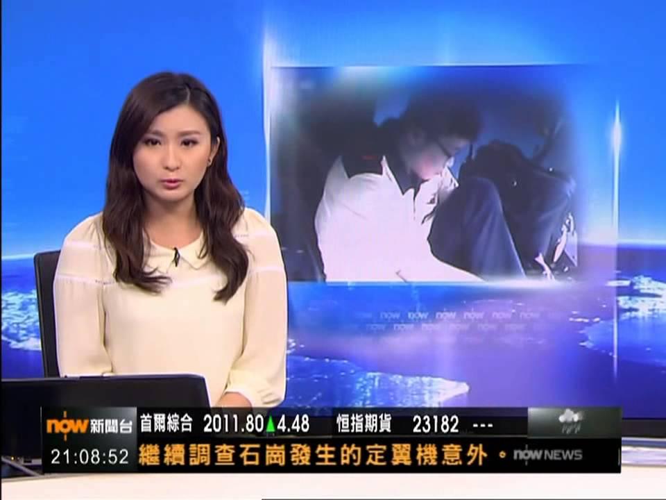 鄭瑩 2013年9月29日 2100 - YouTube