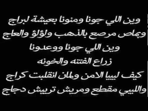 من يجرى أيقول هذه مش معقول   2014 عملاق الأغنية الوطنية علي الكيلاني  مع الفنان  عمر عبد اللات