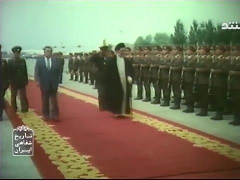 الإمام الخامنئي في كوريا الشمالية؛ أيار 1989 Ayatollah Khamenei visits North Korea