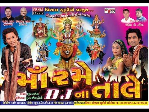 Maa Rame DJ Na Taale...Sendhanidham- Virol(Si)