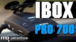 iBOX PRO 700 GPS обзор радар-детектора