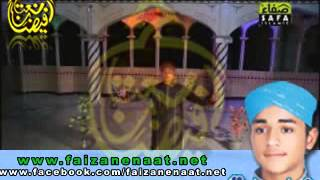 Farhan Ali Qadri New Video Naat Album 2014 Qismat YouTube