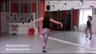 Бразильская самба Кубекина видео-уроки samba
