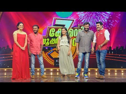 Flowers TV Comedy Super Night Episode 53