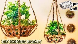 Newspaper / Magazine Hanging Flower Basket / Garden | Best Out of Waste | Newspaper Crafts Ideas