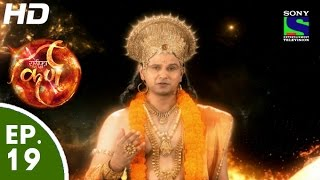 Suryaputra Karn - सूर्यपुत्र कर्ण - Episode 19 - 29th July, 2015